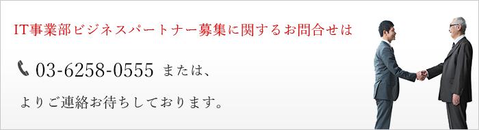 it_bnr_06
